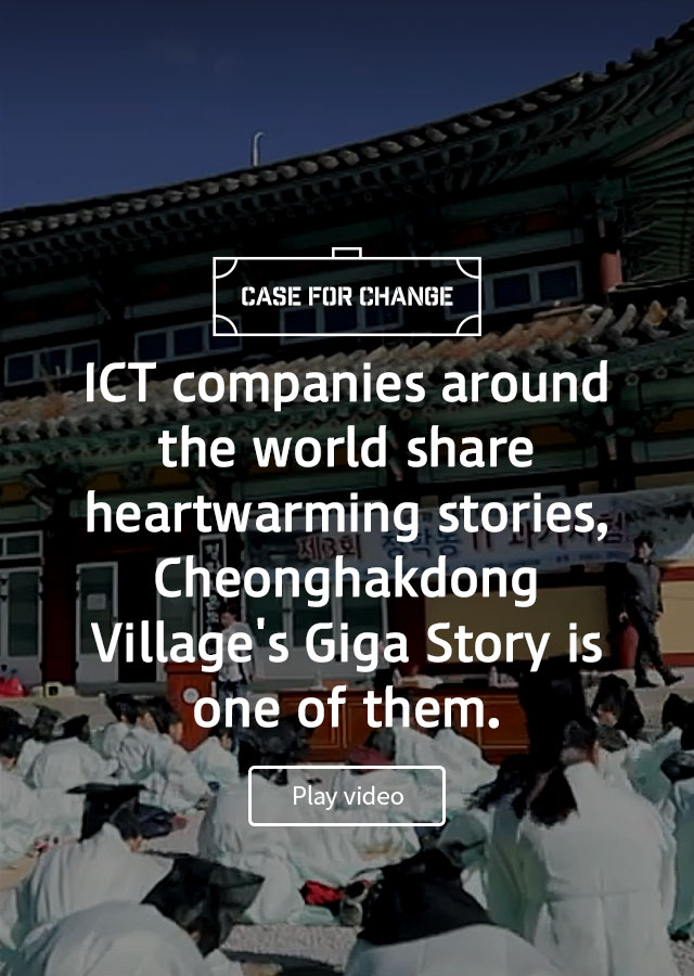 CASE FOR CHANGE. ICT companies around the world share heartwarming stories, Cheonghakdong Village's Giga Story is one of them.